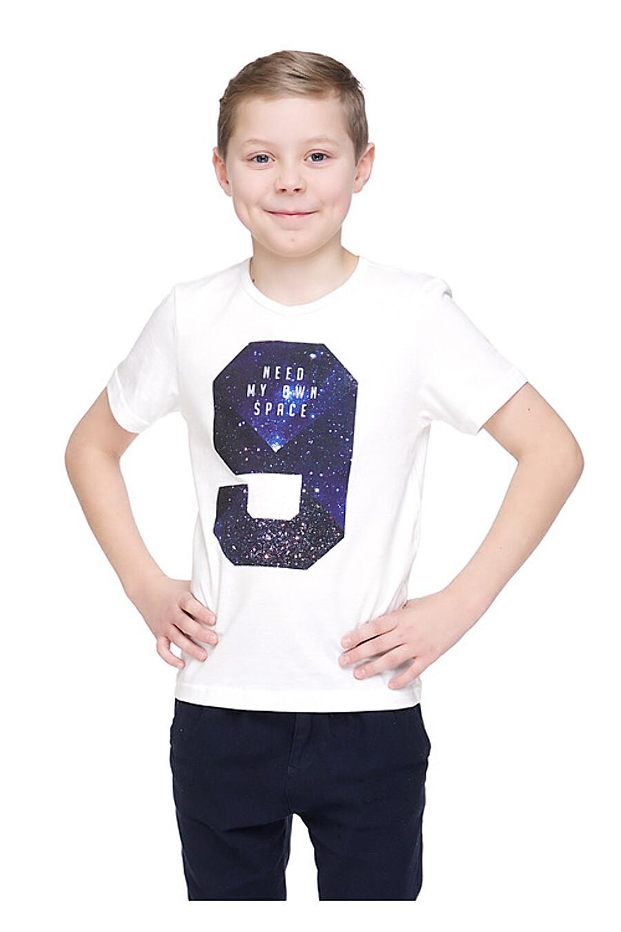 Футболка для мальчиков CLEVER 155074 купить оптом от производителя. Совместная покупка детской одежды в OptMoyo