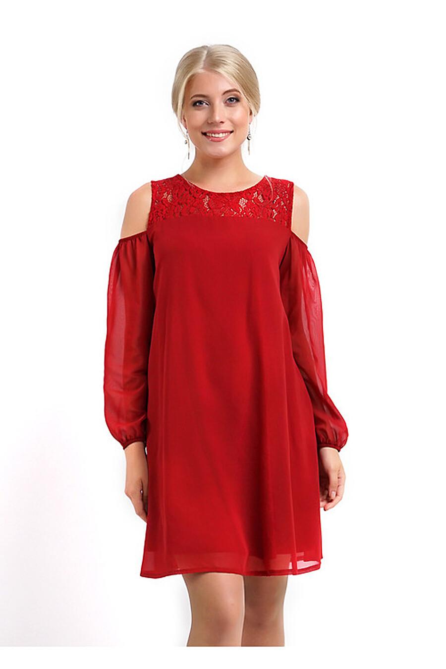 Платье CLEVER (155170), купить в Optmoyo.ru