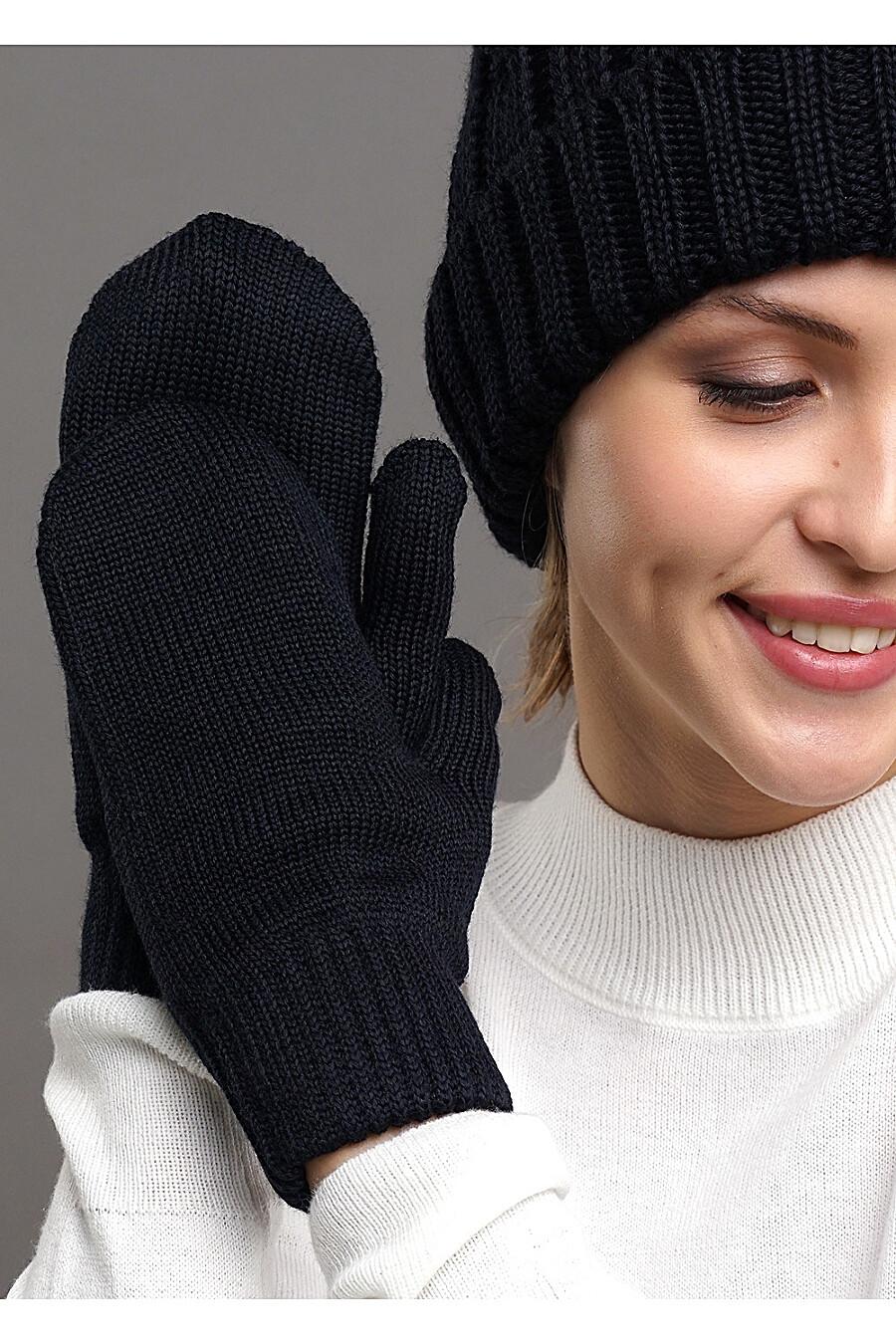 Варежки для женщин CLEVER 155176 купить оптом от производителя. Совместная покупка женской одежды в OptMoyo