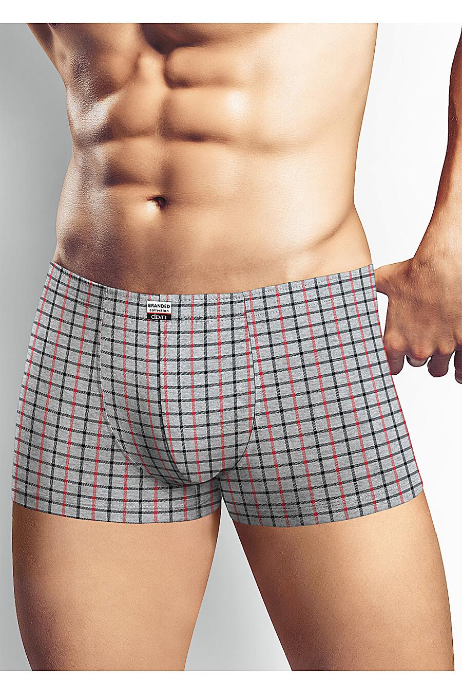 Трусы для мужчин CLEVER 155305 купить оптом от производителя. Совместная покупка мужской одежды в OptMoyo