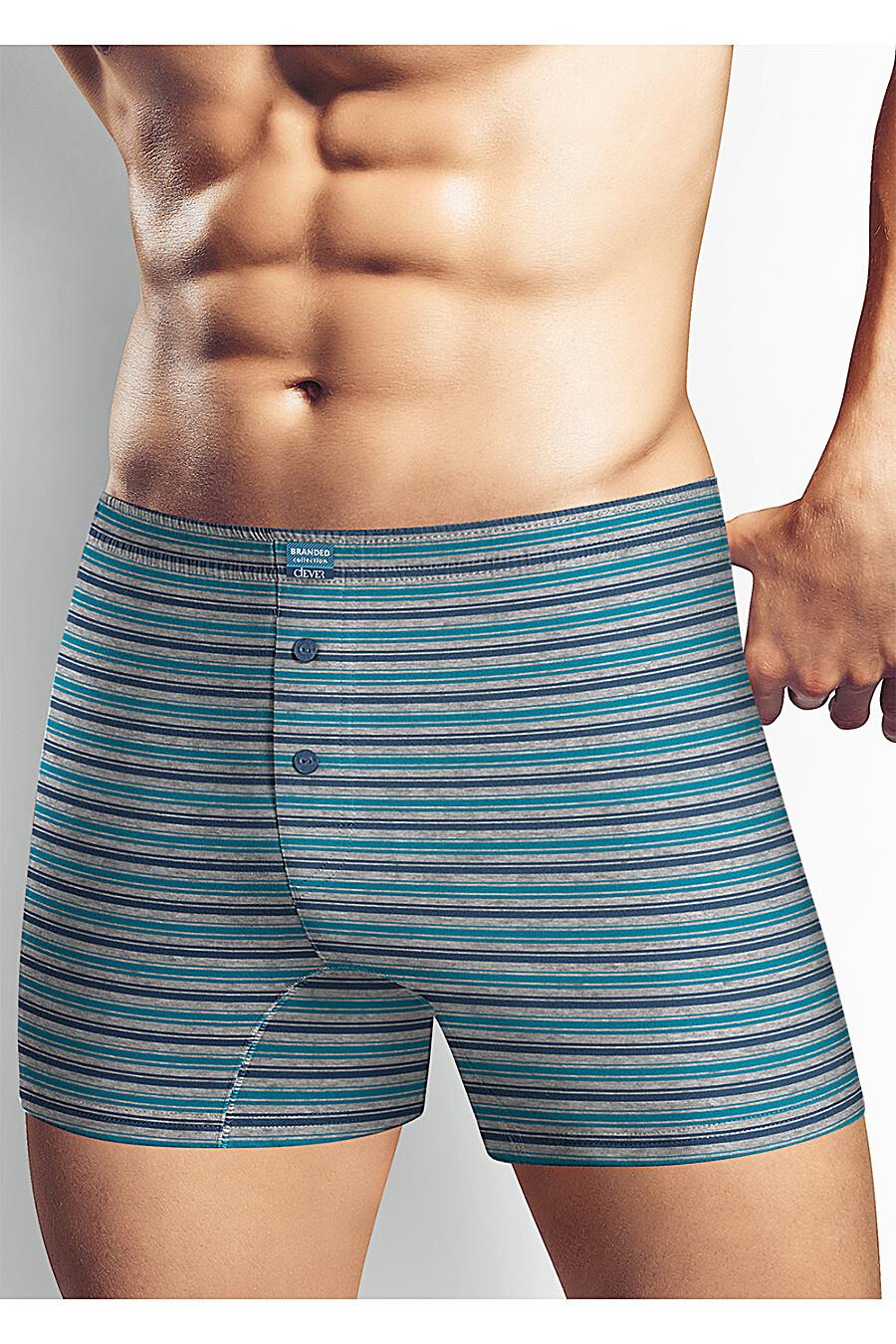 Трусы для мужчин CLEVER 155315 купить оптом от производителя. Совместная покупка мужской одежды в OptMoyo