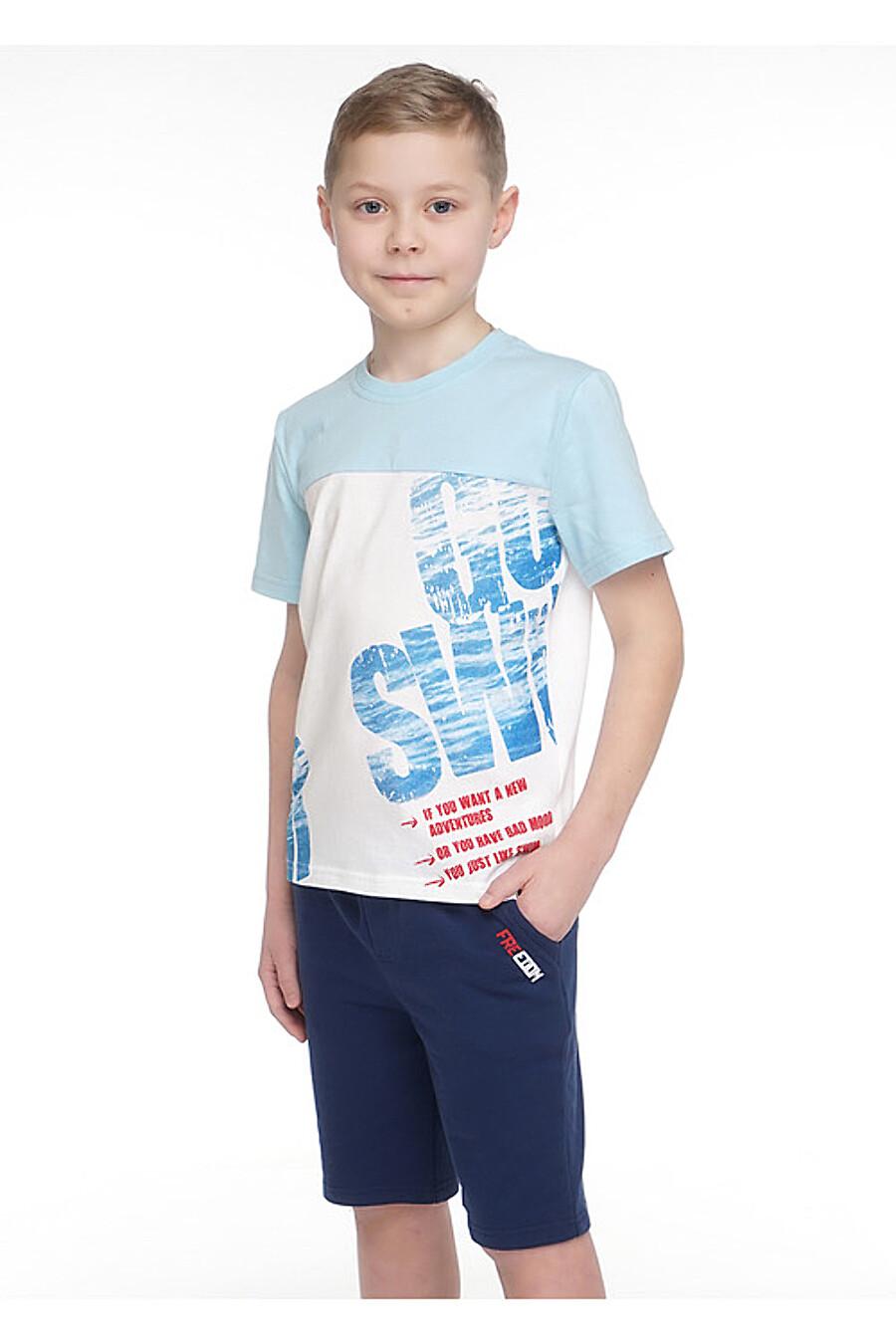 Футболка для мальчиков CLEVER 155347 купить оптом от производителя. Совместная покупка детской одежды в OptMoyo