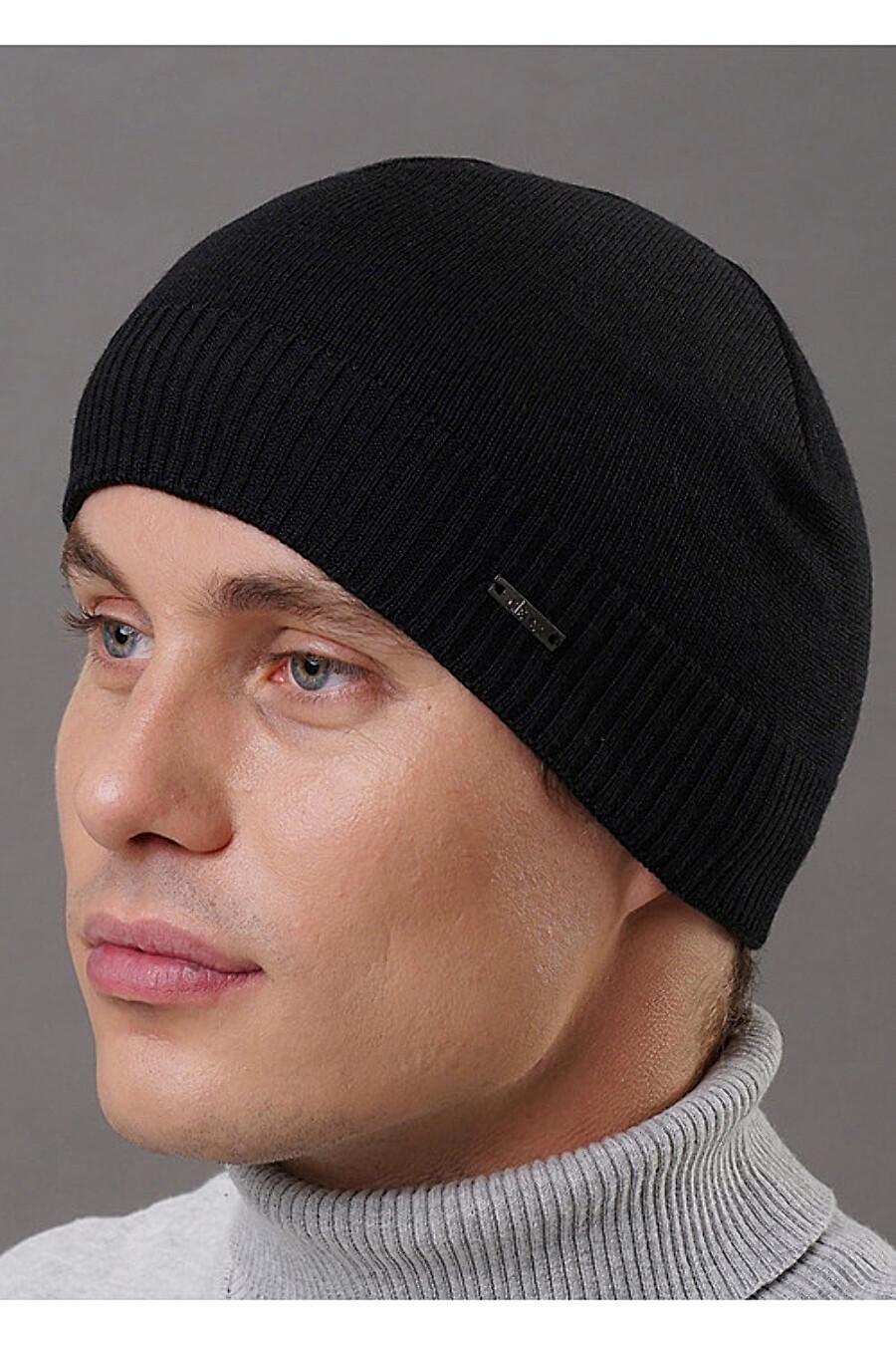 Шапка для мужчин CLEVER 155397 купить оптом от производителя. Совместная покупка мужской одежды в OptMoyo