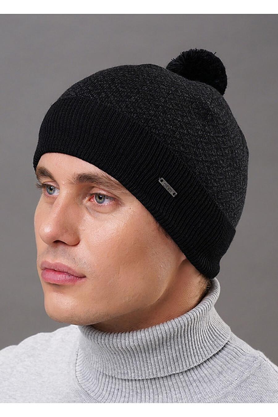 Шапка для мужчин CLEVER 155400 купить оптом от производителя. Совместная покупка мужской одежды в OptMoyo