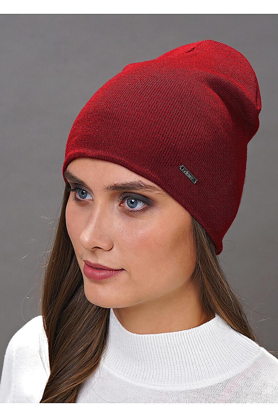 Шапка для женщин CLEVER 155410 купить оптом от производителя. Совместная покупка женской одежды в OptMoyo