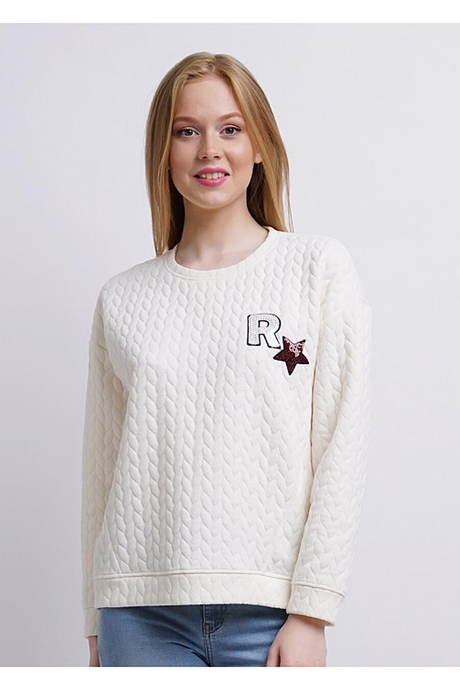 Джемпер для женщин CLEVER 155428 купить оптом от производителя. Совместная покупка женской одежды в OptMoyo