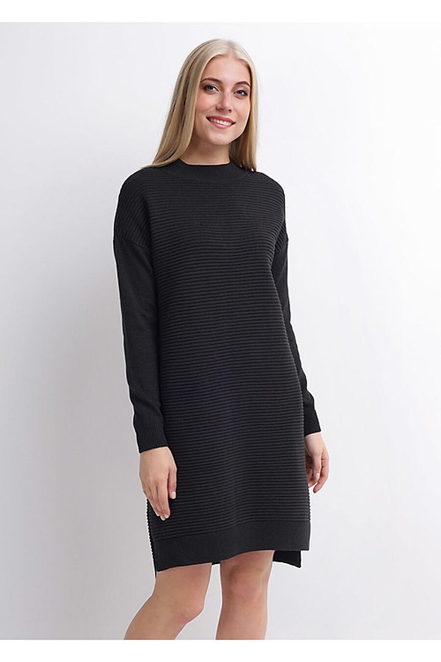 Платье для женщин CLEVER 155542 купить оптом от производителя. Совместная покупка женской одежды в OptMoyo