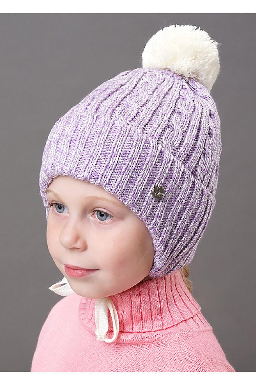 Шапка для девочек CLEVER 155605 купить оптом от производителя. Совместная покупка детской одежды в OptMoyo