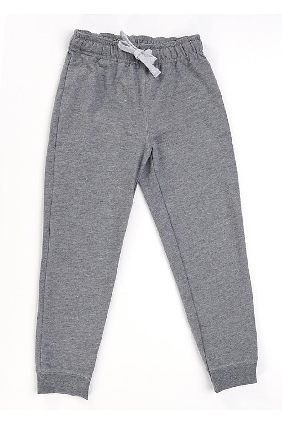 Брюки для мальчиков CLEVER 155626 купить оптом от производителя. Совместная покупка детской одежды в OptMoyo