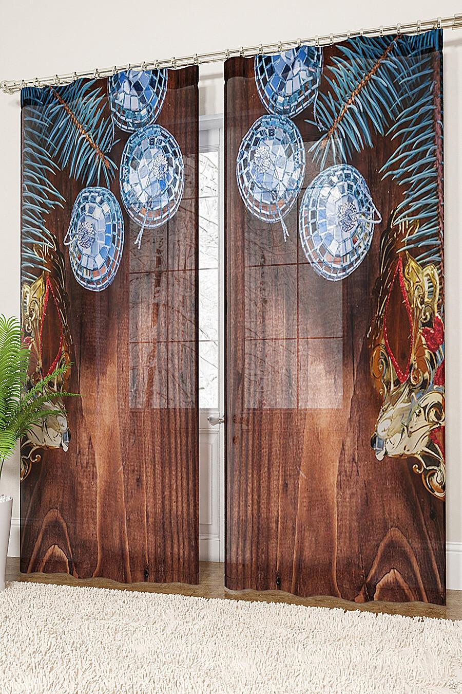 Фототюль для дома ART HOME TEXTILE 155692 купить оптом от производителя. Совместная покупка товаров для дома в OptMoyo