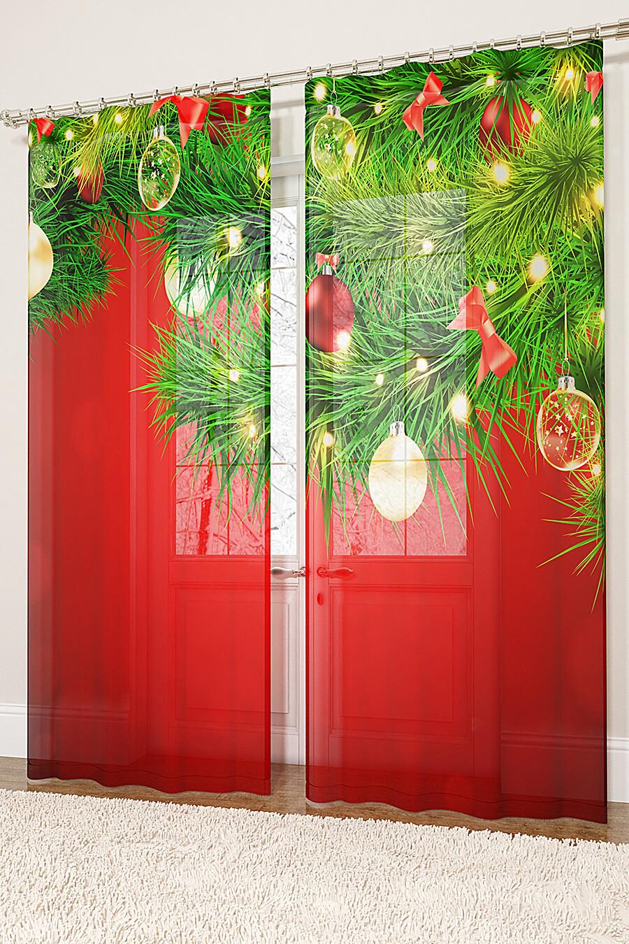 Фототюль для дома ART HOME TEXTILE 155704 купить оптом от производителя. Совместная покупка товаров для дома в OptMoyo