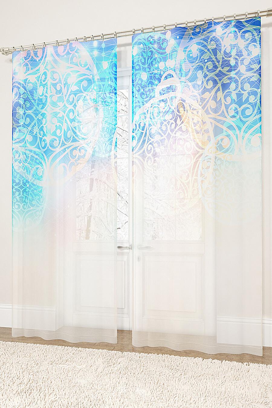Фототюль для дома ART HOME TEXTILE 155722 купить оптом от производителя. Совместная покупка товаров для дома в OptMoyo