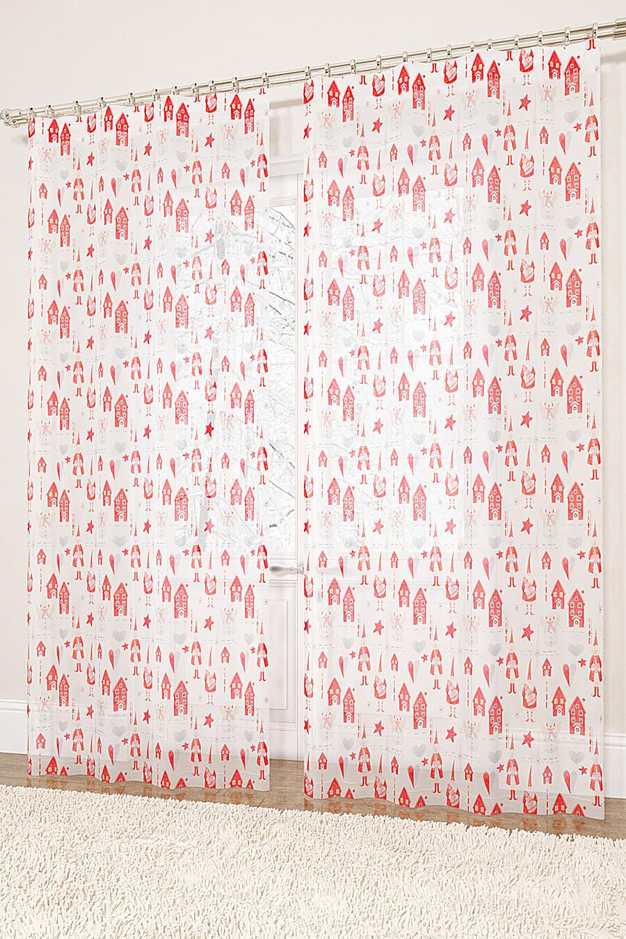 Фототюль для дома ART HOME TEXTILE 155740 купить оптом от производителя. Совместная покупка товаров для дома в OptMoyo