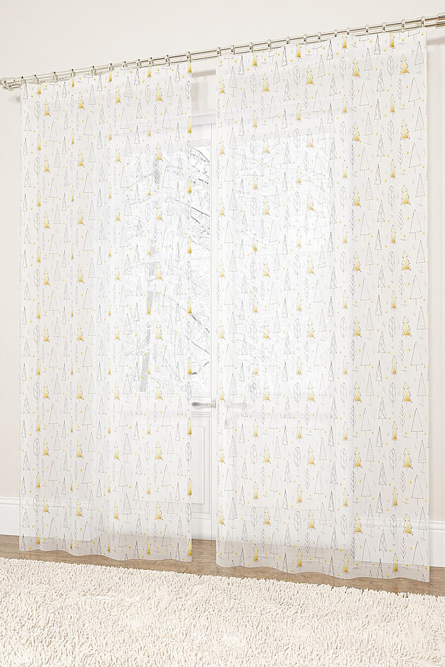 Фототюль для дома ART HOME TEXTILE 155746 купить оптом от производителя. Совместная покупка товаров для дома в OptMoyo