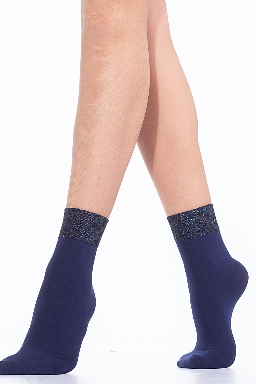 Носки для женщин MINIMI 155803 купить оптом от производителя. Совместная покупка женской одежды в OptMoyo