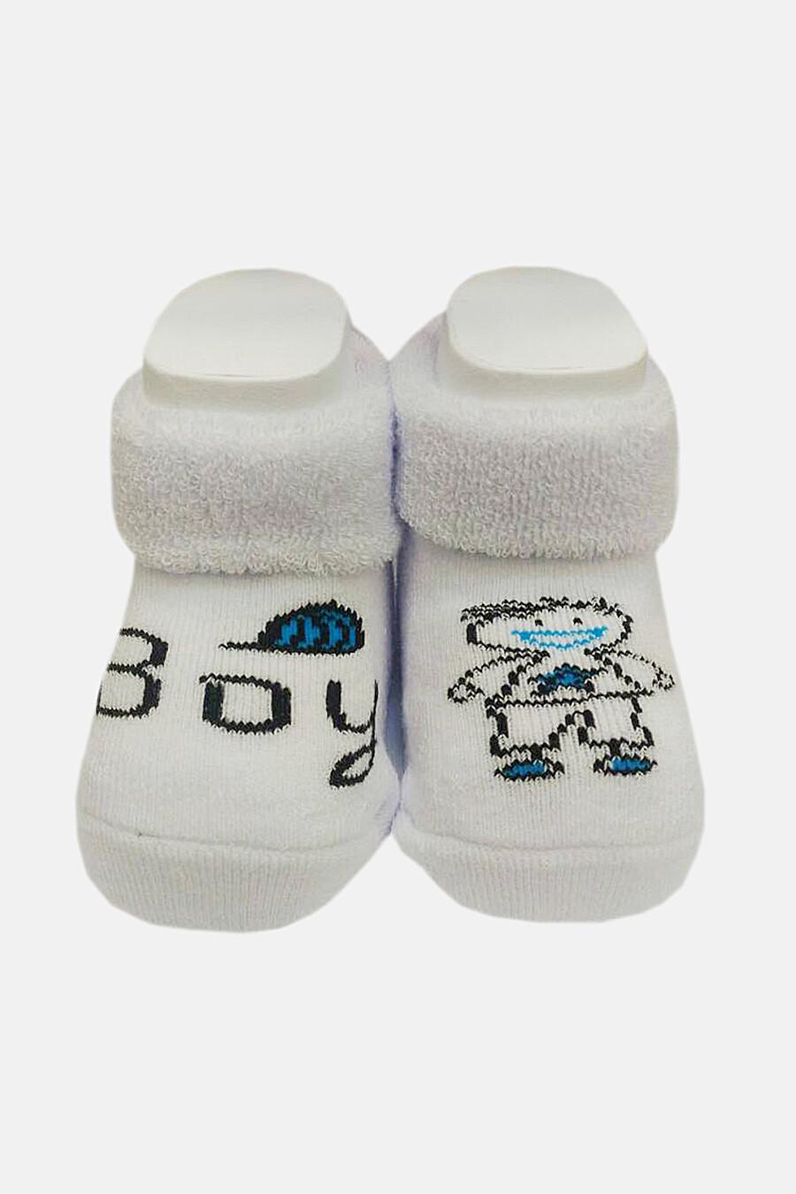 Носки для мальчиков CLEVER 156511 купить оптом от производителя. Совместная покупка детской одежды в OptMoyo