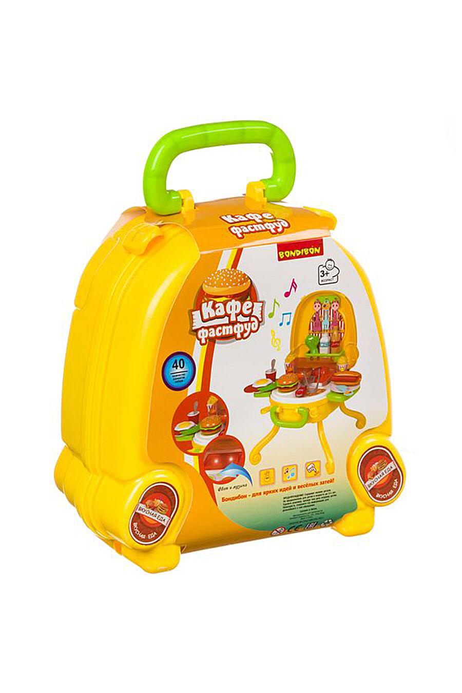 Игровой набор для детей BONDIBON 156760 купить оптом от производителя. Совместная покупка игрушек в OptMoyo