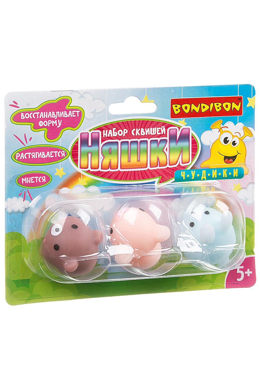 Набор сквишей для детей BONDIBON 156778 купить оптом от производителя. Совместная покупка игрушек в OptMoyo