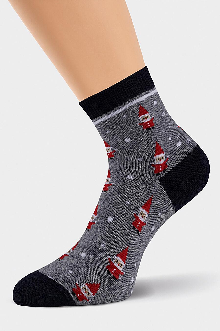 Носки для мальчиков CLEVER 157015 купить оптом от производителя. Совместная покупка детской одежды в OptMoyo