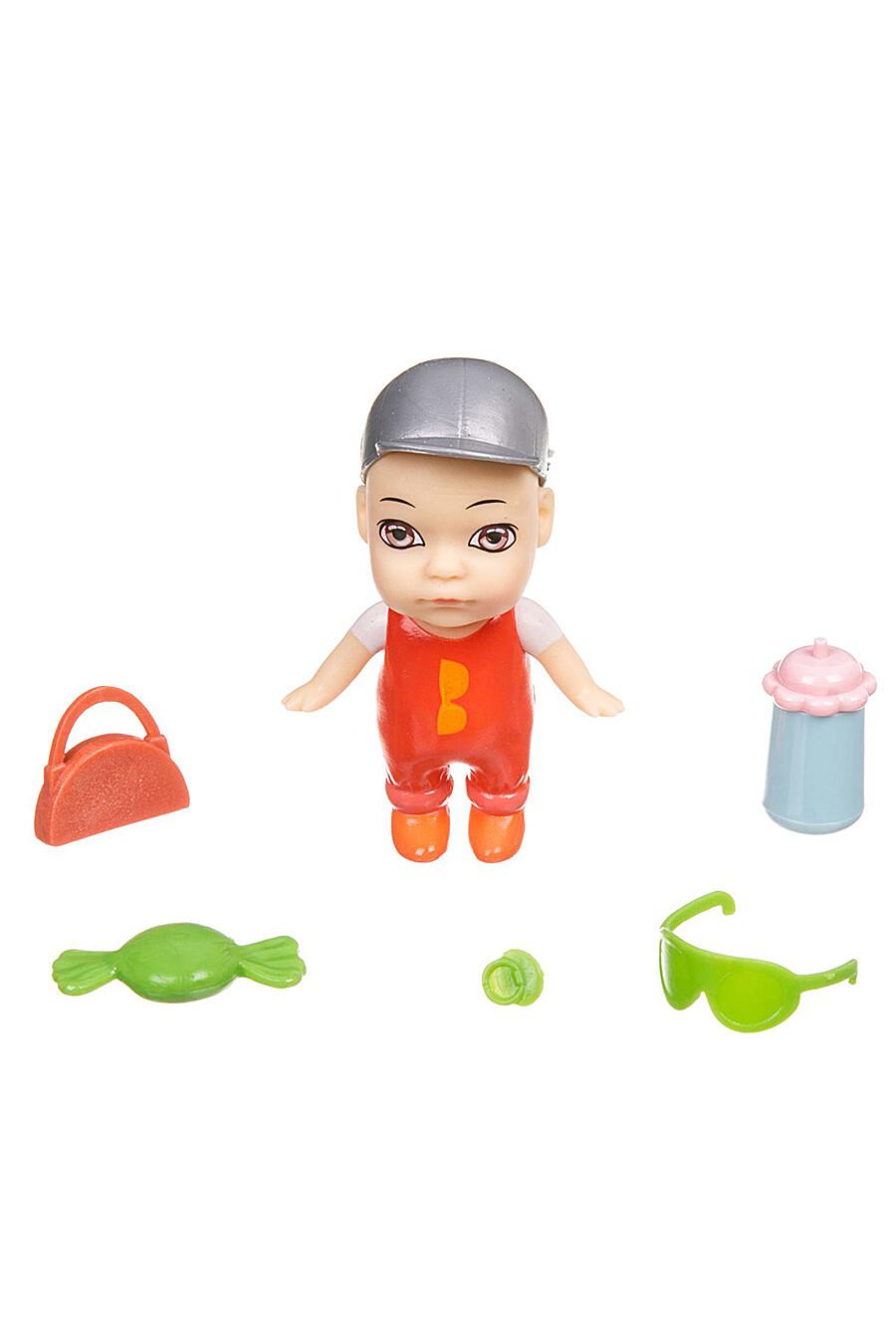 Игровой набор для детей BONDIBON 157156 купить оптом от производителя. Совместная покупка игрушек в OptMoyo