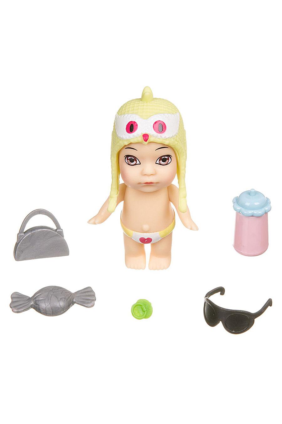 Игровой набор для детей BONDIBON 157171 купить оптом от производителя. Совместная покупка игрушек в OptMoyo