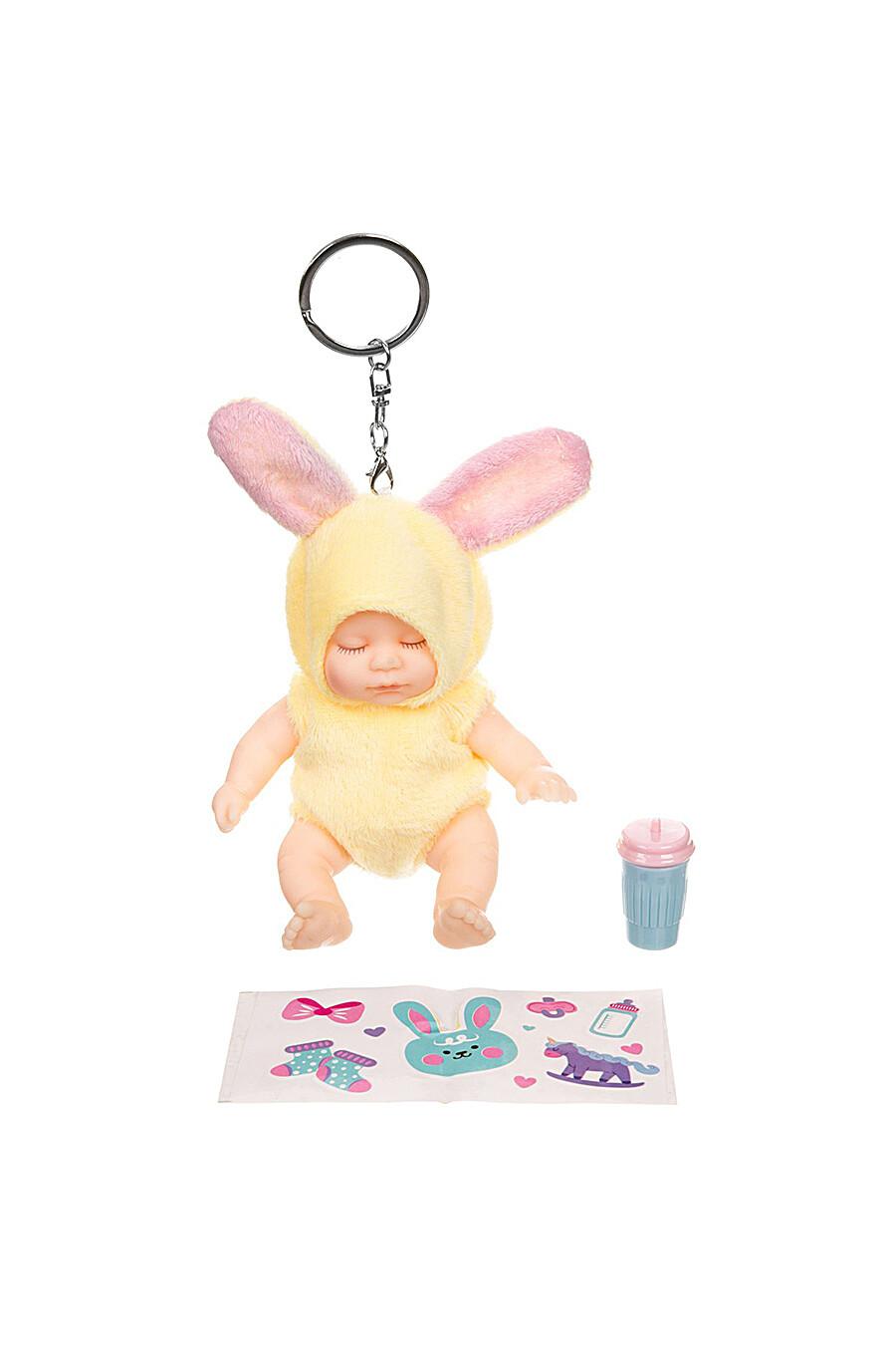Игровой набор для детей BONDIBON 157204 купить оптом от производителя. Совместная покупка игрушек в OptMoyo