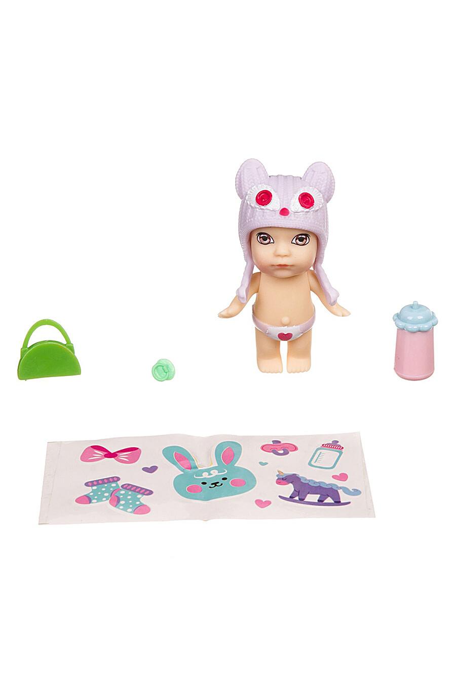 Игровой набор для детей BONDIBON 157210 купить оптом от производителя. Совместная покупка игрушек в OptMoyo