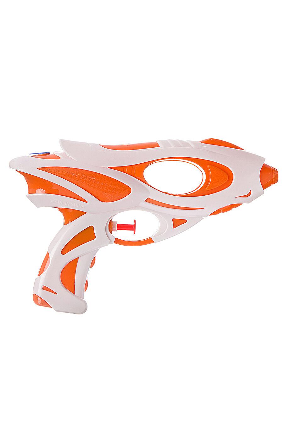 Водный пистолет для детей BONDIBON 157228 купить оптом от производителя. Совместная покупка игрушек в OptMoyo