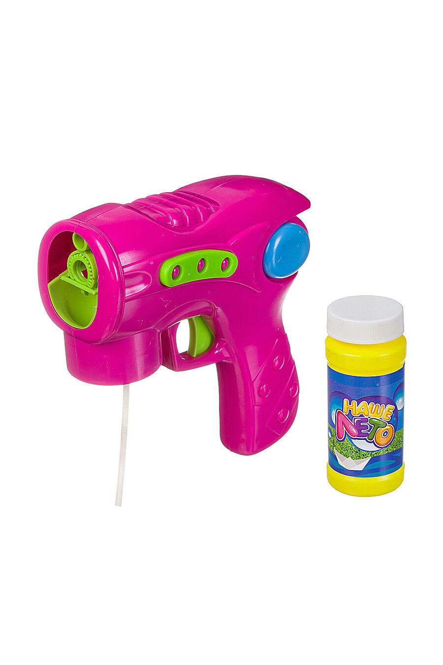 Пистолет для детей BONDIBON 157255 купить оптом от производителя. Совместная покупка игрушек в OptMoyo