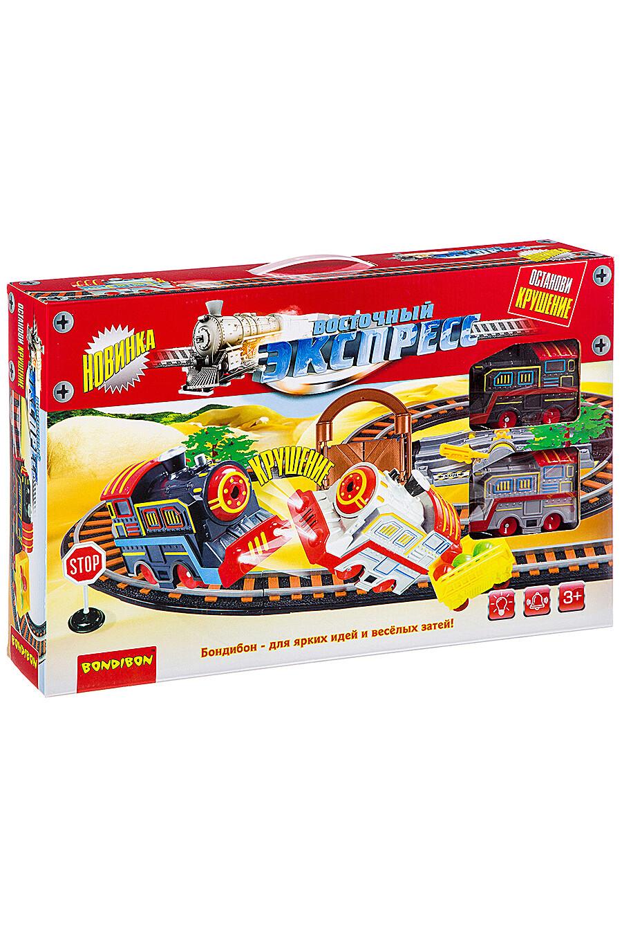 Железная дорога для детей BONDIBON 157327 купить оптом от производителя. Совместная покупка игрушек в OptMoyo