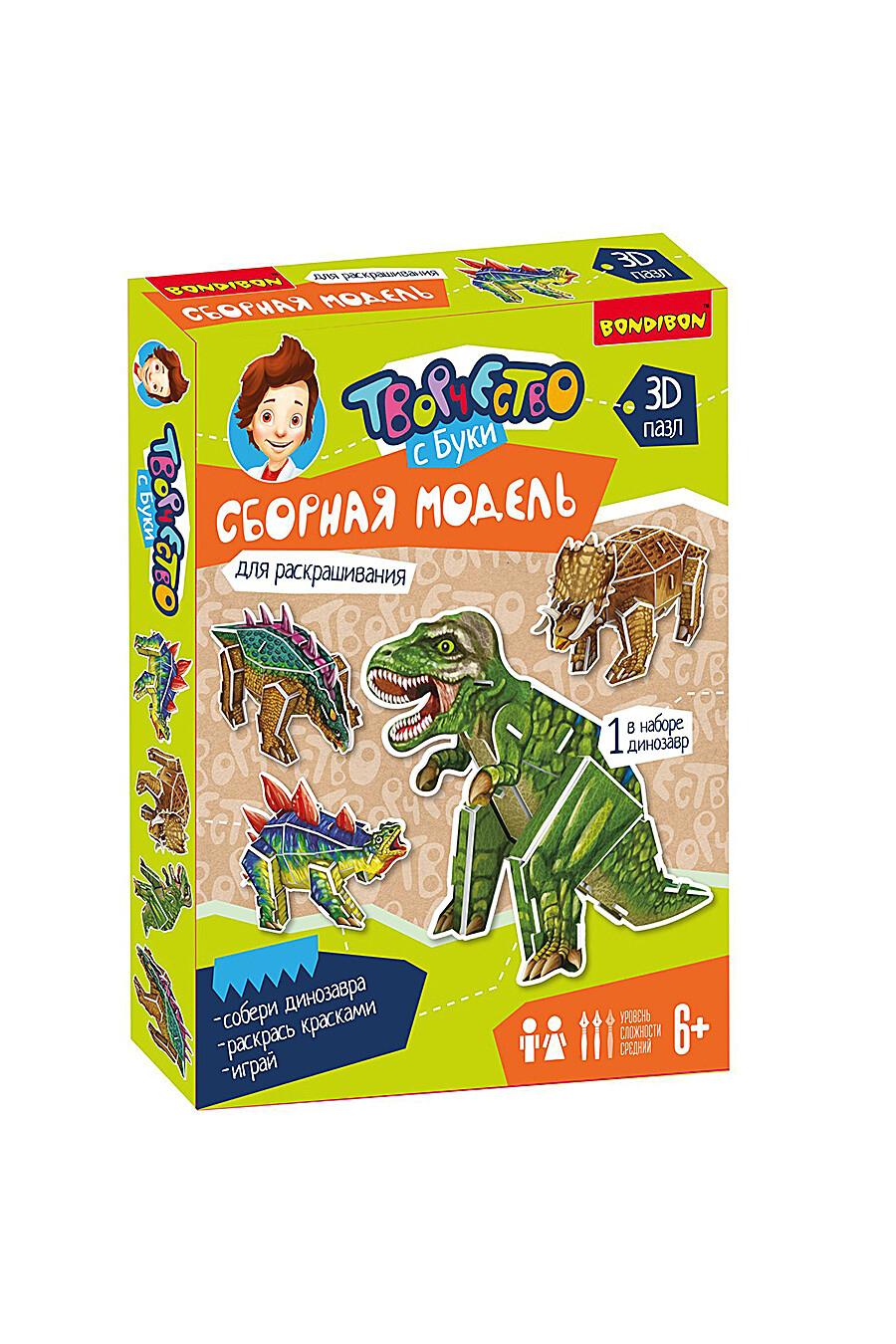 Мини-конструктор для детей BONDIBON 157354 купить оптом от производителя. Совместная покупка игрушек в OptMoyo