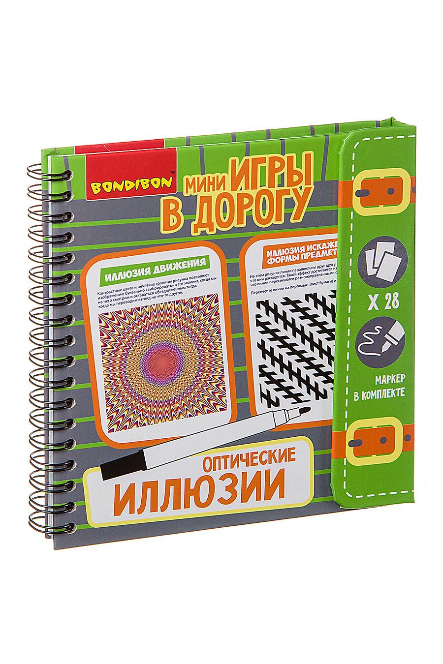 Настольная игра для детей BONDIBON 157489 купить оптом от производителя. Совместная покупка игрушек в OptMoyo
