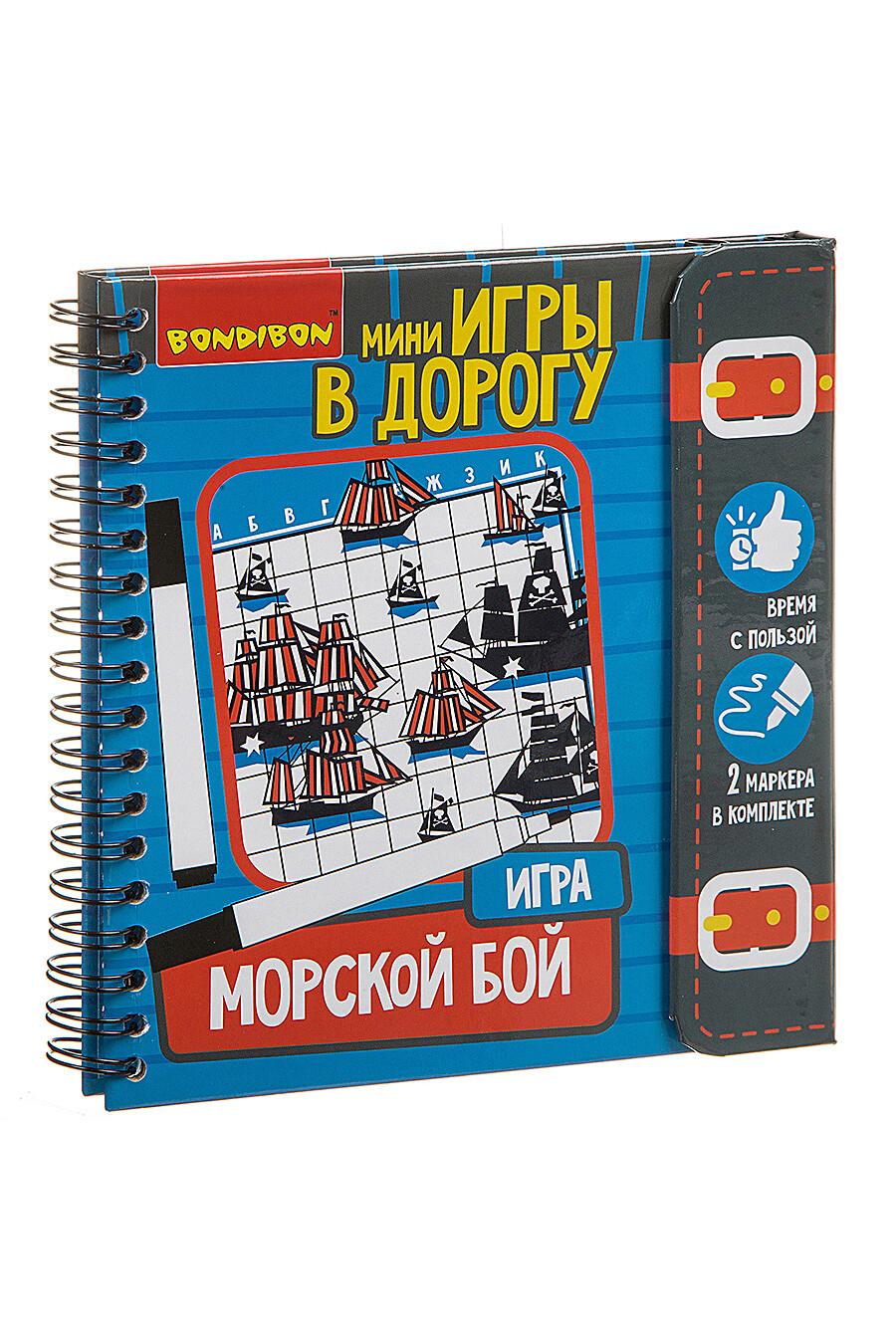 Настольная игра BONDIBON (157492), купить в Moyo.moda