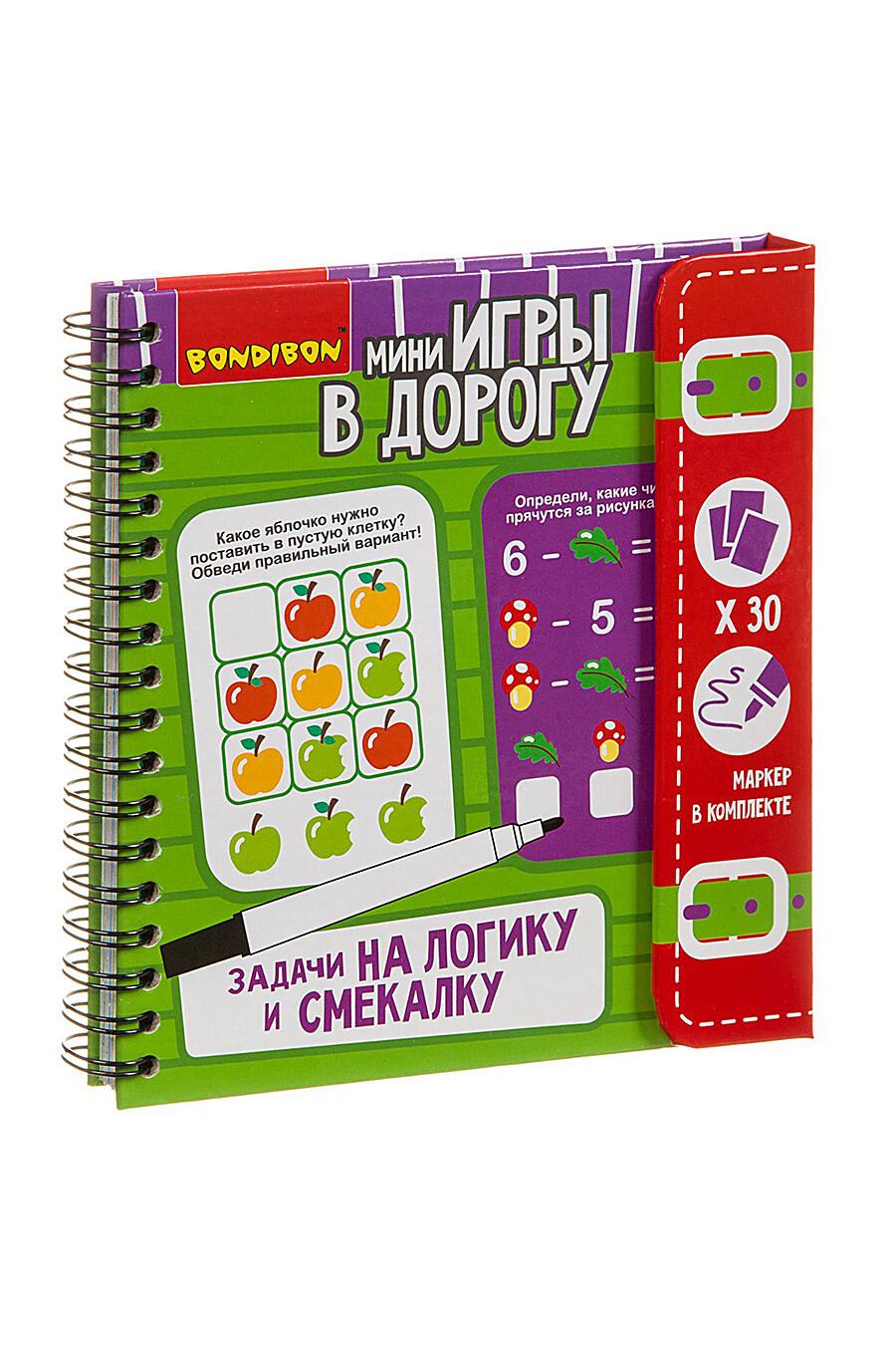 Настольная игра для детей BONDIBON 157498 купить оптом от производителя. Совместная покупка игрушек в OptMoyo