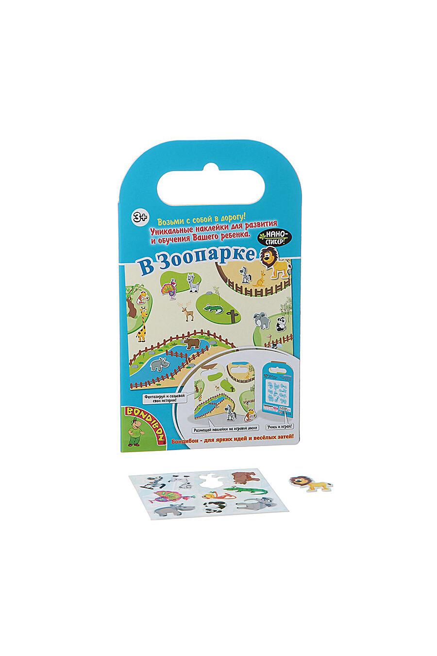 Набор наклеек для детей BONDIBON 157504 купить оптом от производителя. Совместная покупка игрушек в OptMoyo