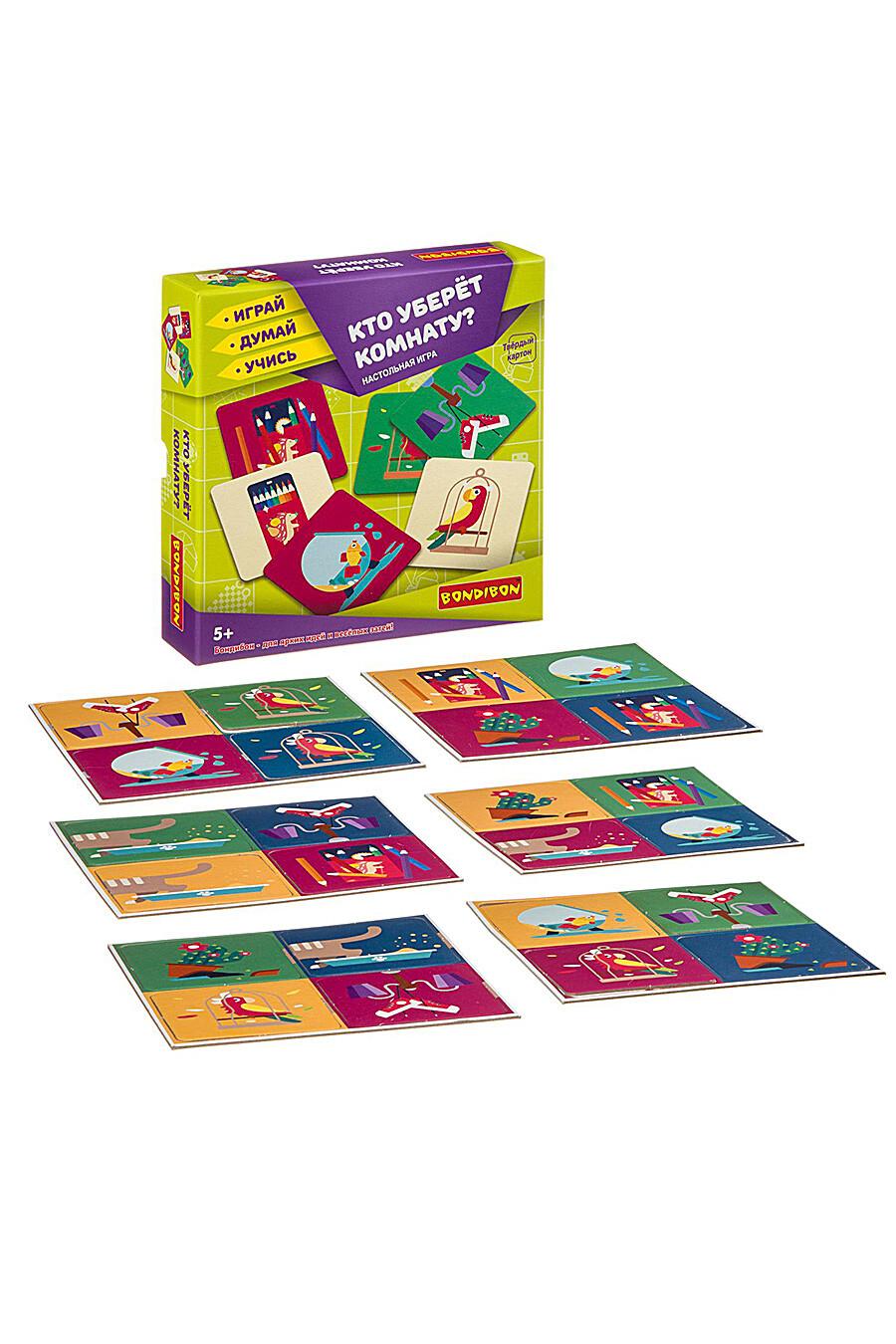 Настольная игра для детей BONDIBON 157585 купить оптом от производителя. Совместная покупка игрушек в OptMoyo