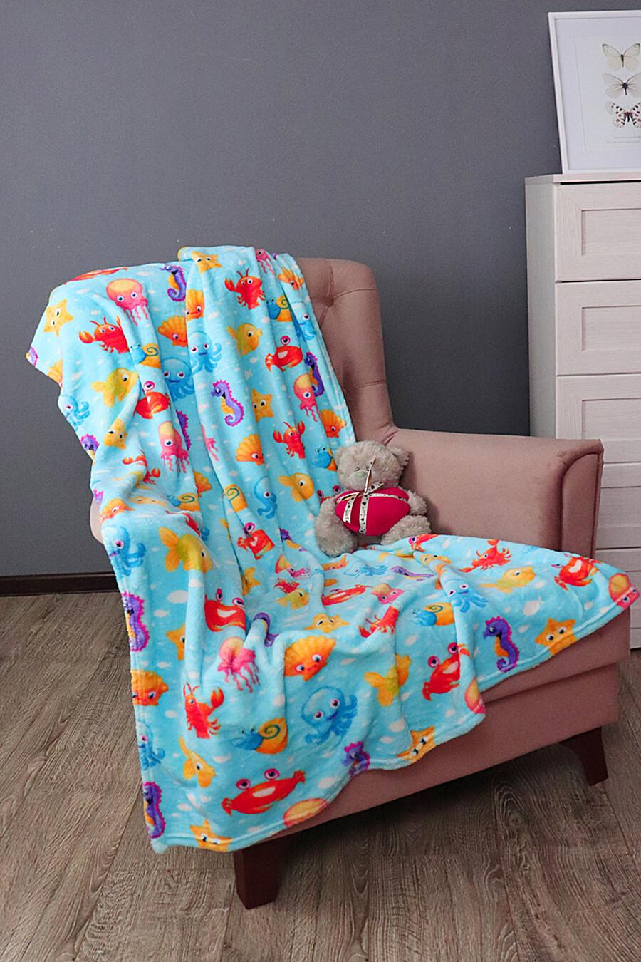 Плед для дома AMORE MIO 157621 купить оптом от производителя. Совместная покупка товаров для дома в OptMoyo
