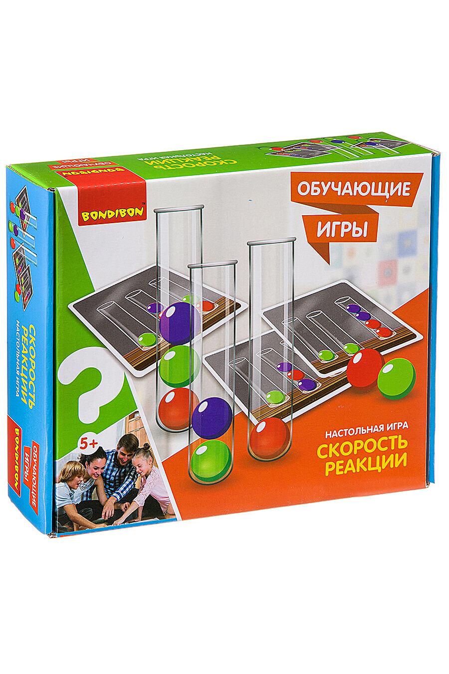 Обучающая игра для детей BONDIBON 157645 купить оптом от производителя. Совместная покупка игрушек в OptMoyo