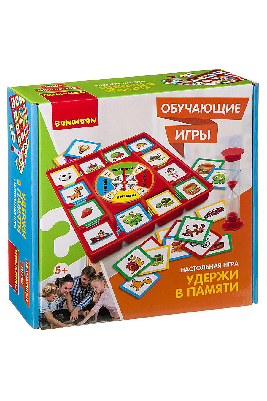 Обучающая игра для детей BONDIBON 157654 купить оптом от производителя. Совместная покупка игрушек в OptMoyo