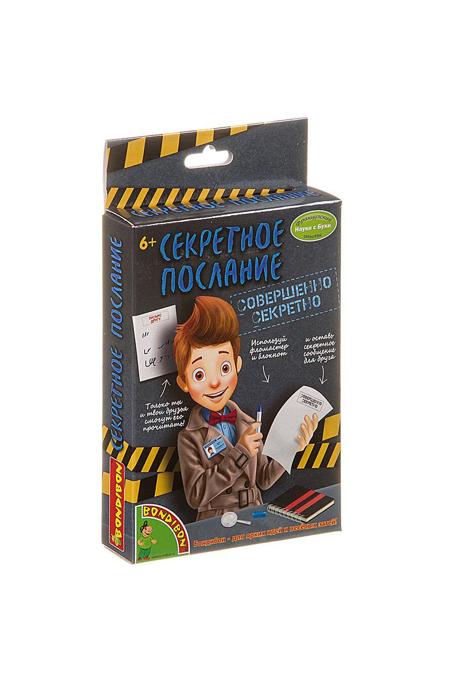 Французские опыты для детей BONDIBON 157663 купить оптом от производителя. Совместная покупка игрушек в OptMoyo