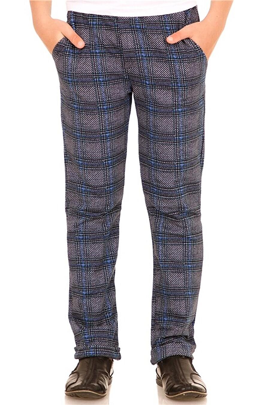 Брюки для мальчиков Archi 158029 купить оптом от производителя. Совместная покупка детской одежды в OptMoyo