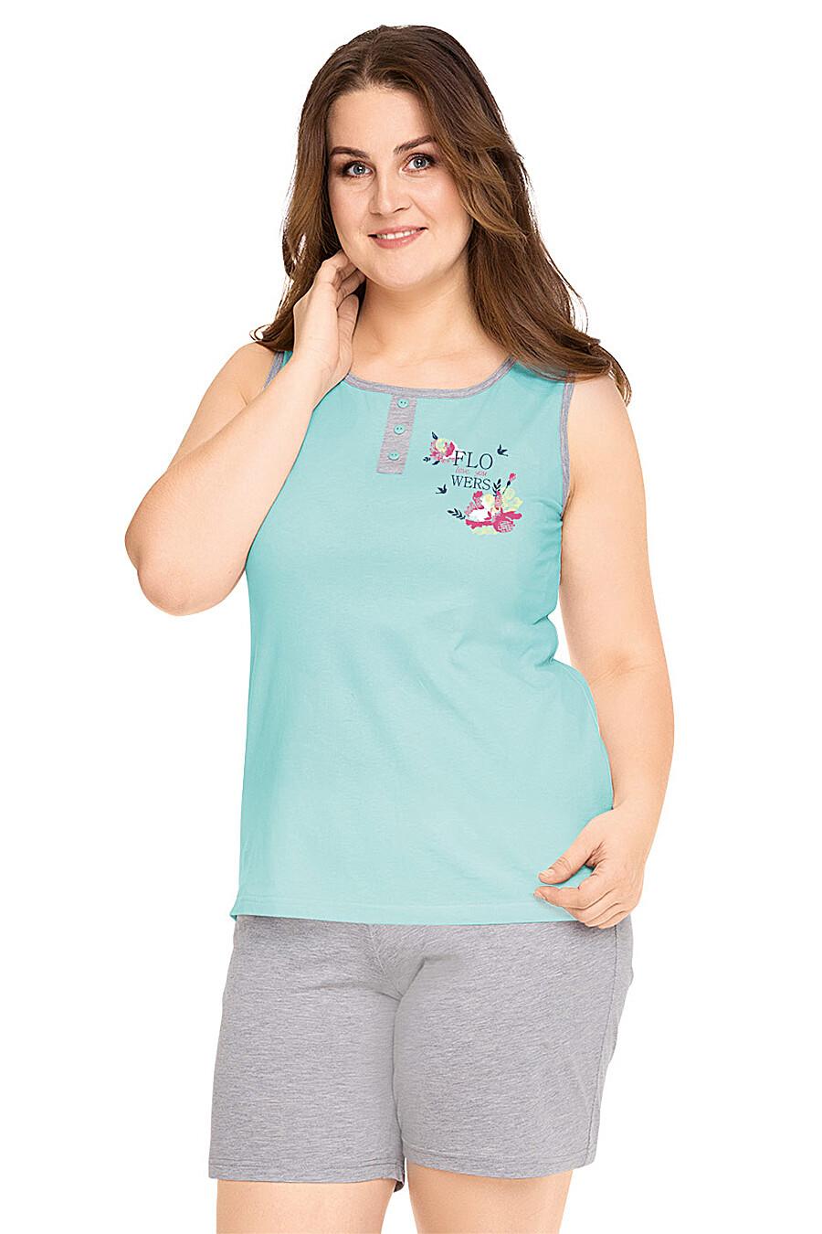 Комплект для женщин CLEVER 158044 купить оптом от производителя. Совместная покупка женской одежды в OptMoyo