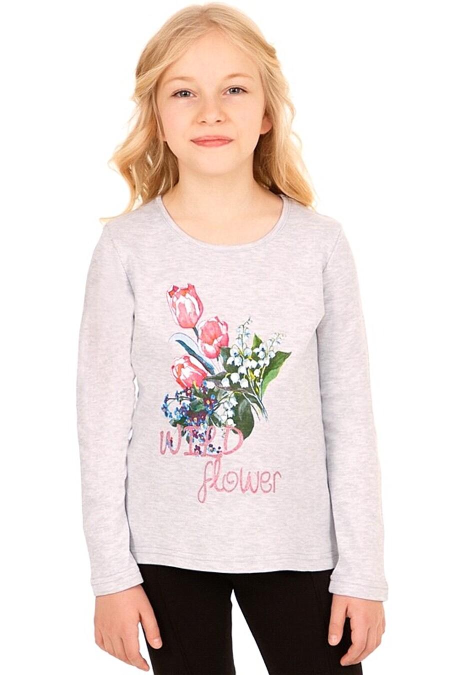 Джемпер для девочек Archi 158188 купить оптом от производителя. Совместная покупка детской одежды в OptMoyo
