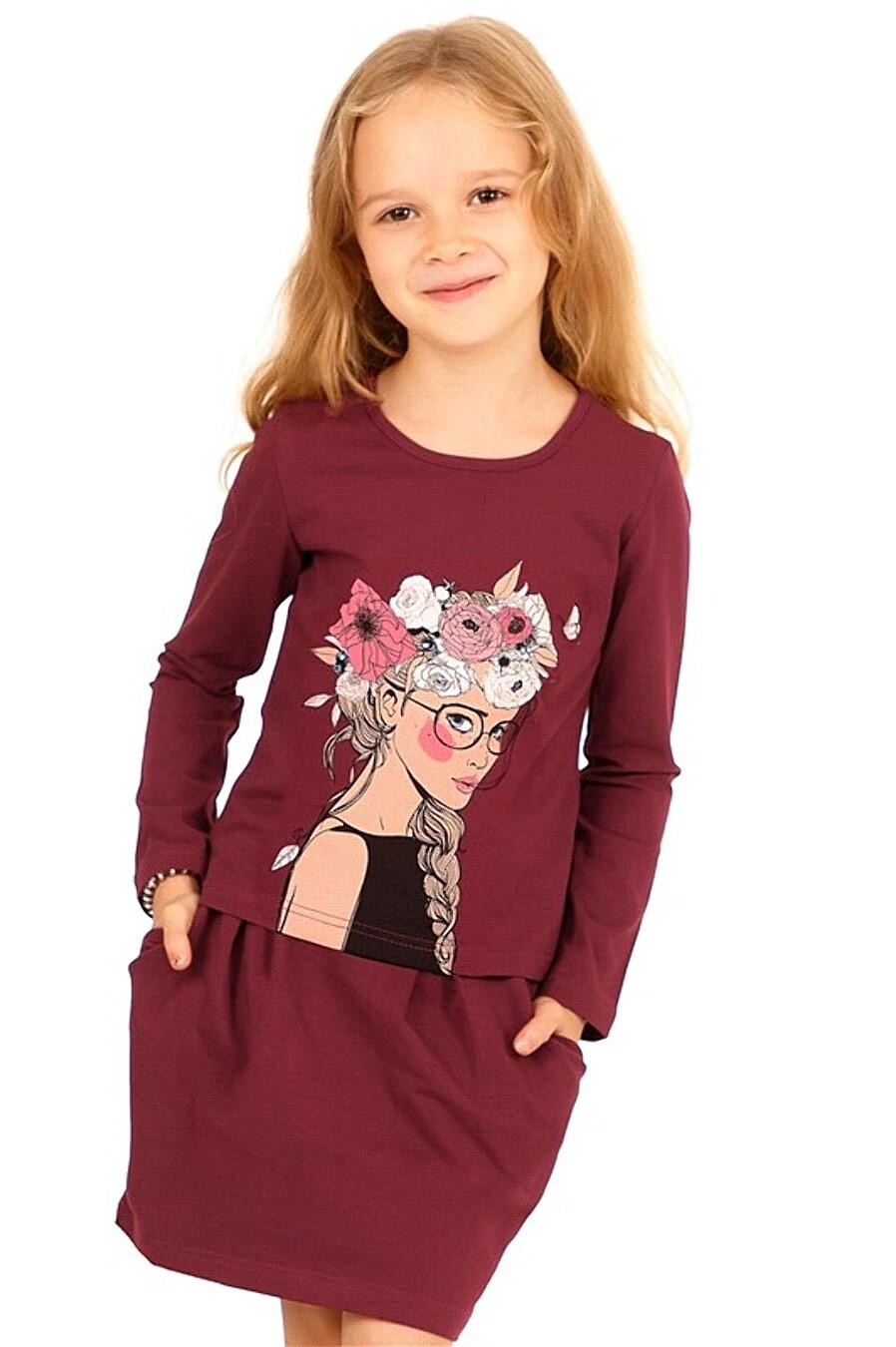 Джемпер для девочек Archi 158191 купить оптом от производителя. Совместная покупка детской одежды в OptMoyo
