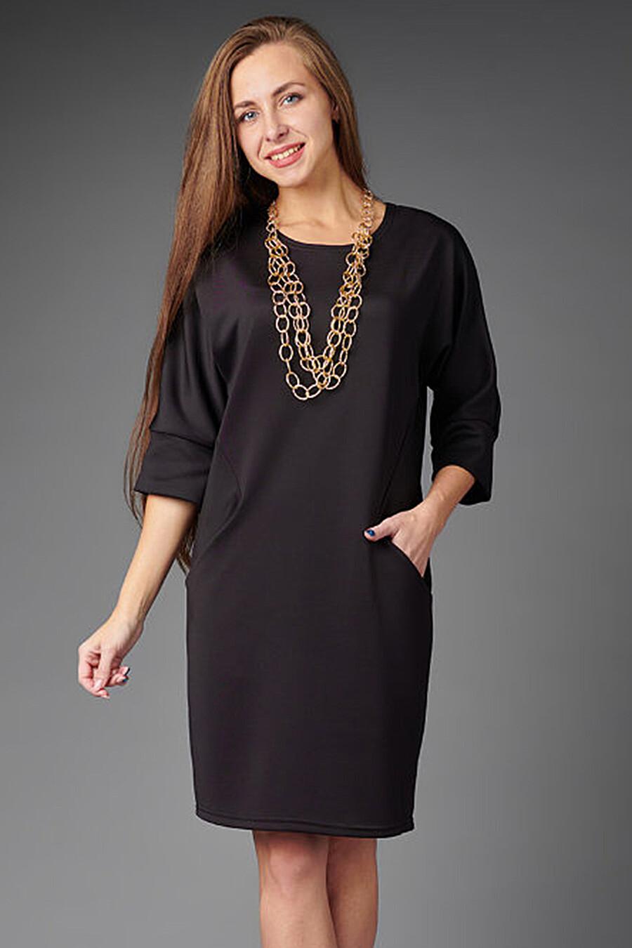 Платье #158260