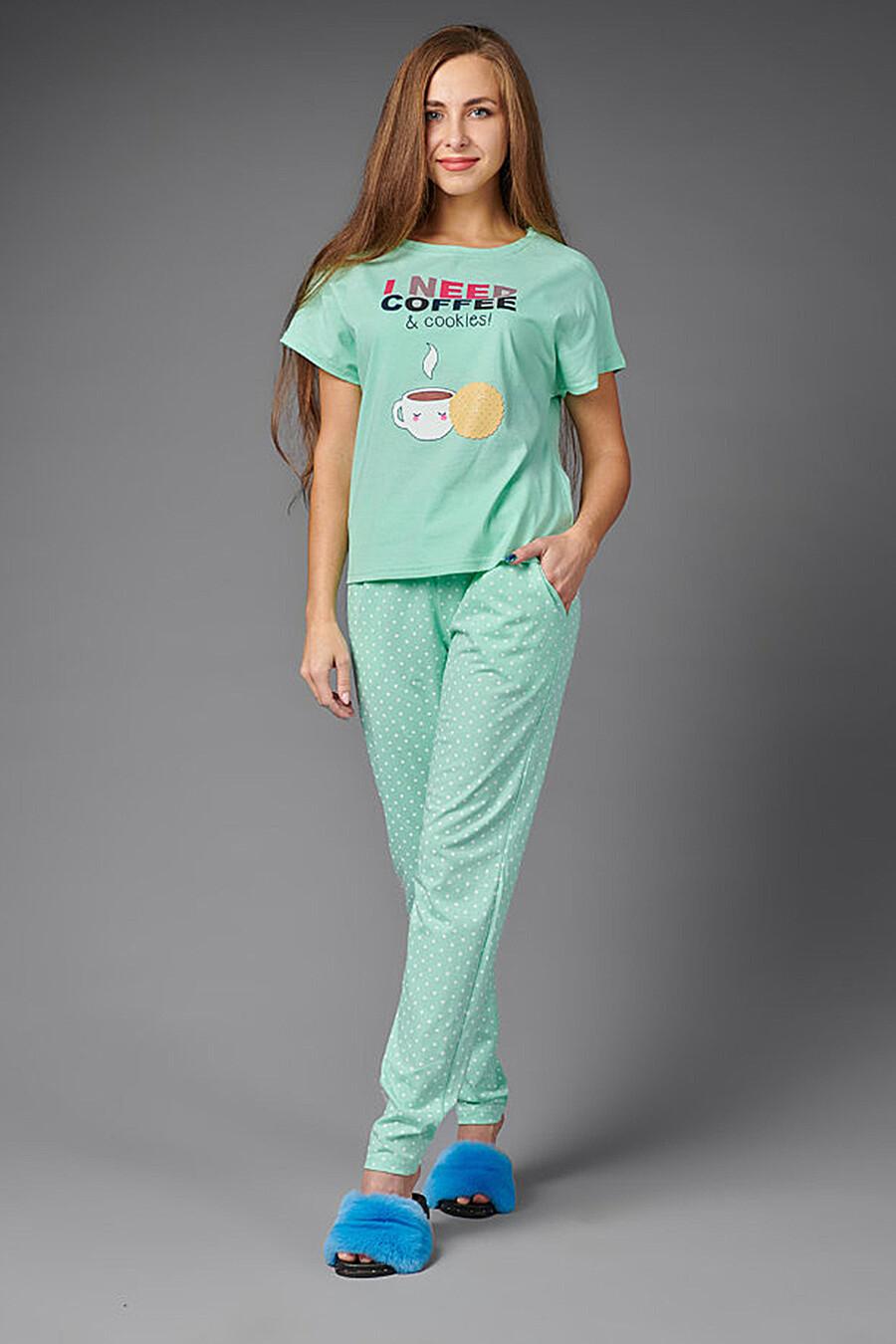 Пижама для женщин ALTEX 158275 купить оптом от производителя. Совместная покупка женской одежды в OptMoyo