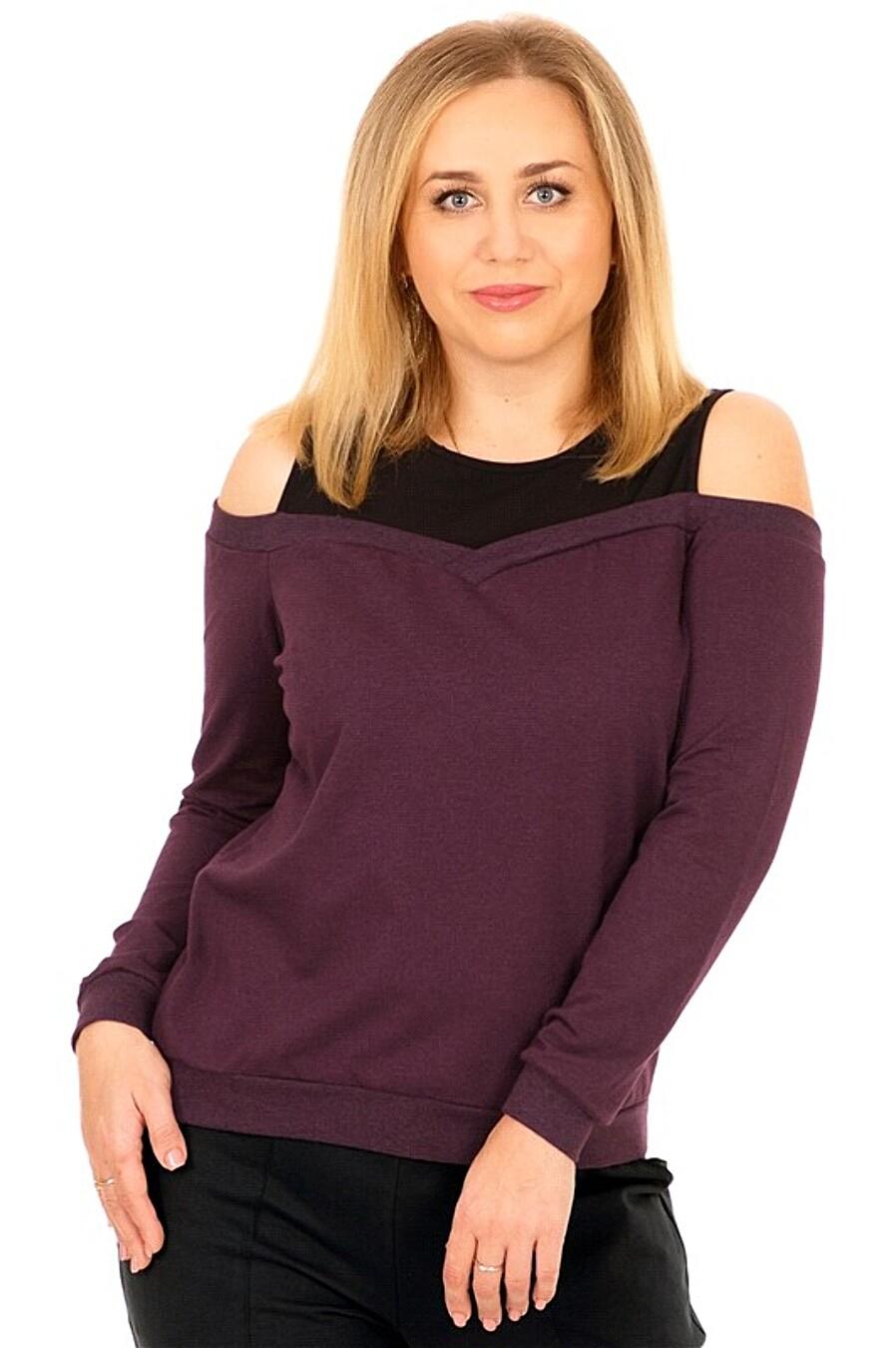 Джемпер для женщин Archi 158320 купить оптом от производителя. Совместная покупка женской одежды в OptMoyo