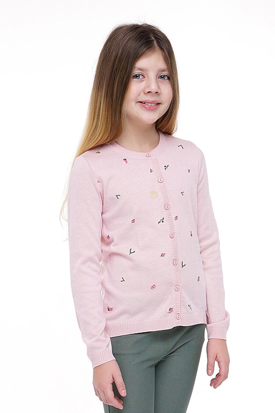 Жакет для девочек CLEVER 158398 купить оптом от производителя. Совместная покупка детской одежды в OptMoyo