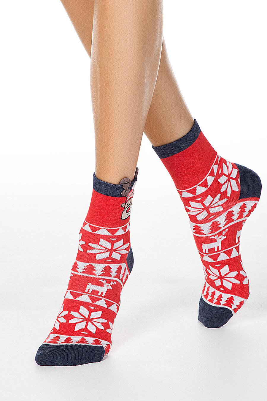 Носки для женщин CONTE ELEGANT 158446 купить оптом от производителя. Совместная покупка женской одежды в OptMoyo