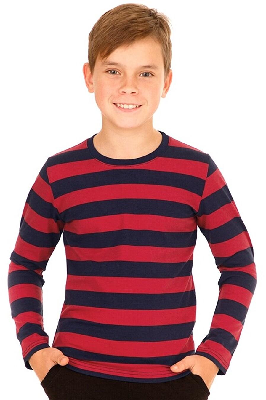 Лонгслив для мальчиков Archi 158473 купить оптом от производителя. Совместная покупка детской одежды в OptMoyo
